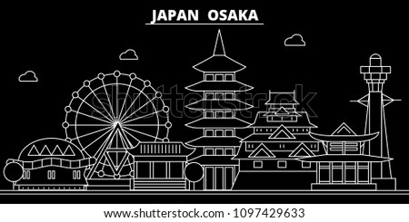 Osaka silhouette skyline. Japan - Osaka vector city, japanese linear architecture, buildings. Osaka travel illustration, outline landmarks. Japan flat icon, japanese line banner