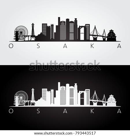 osaka skyline and landmarks