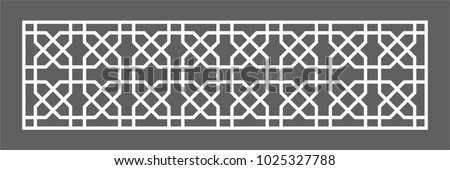 Ottoman style, textured seamless illustration. Abstract geometric mosaic pattern with polygons and stars. #1025327788