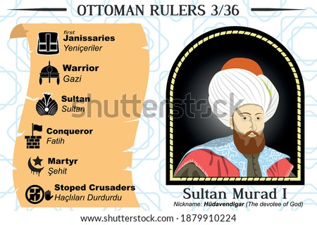 ottoman sultan series 3 of 36