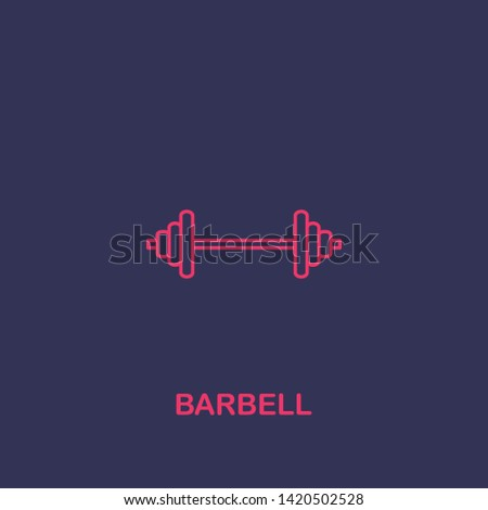 Outline barbell icon.barbell vector illustration. Symbol for web and mobile