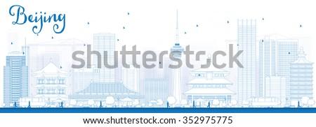 outline beijing skyline with