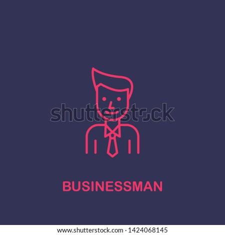 Outline businessman icon.businessman vector illustration. Symbol for web and mobile