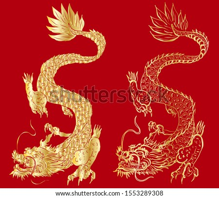 outline chinese dragon
