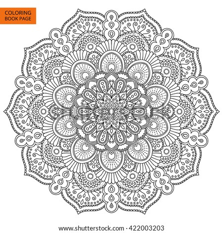 Outline Mandala For Coloring Book Decorative Round Ornament Anti