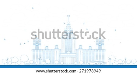 outline mgu moscow state
