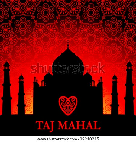 outline of the taj mahal at