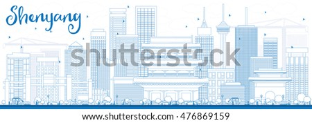 outline shenyang skyline with