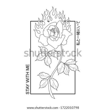 Outline vector illustration, rose print, white background  Japanese inscription 私と一緒にいて it means 'stay with me' in English   ストックフォト ©