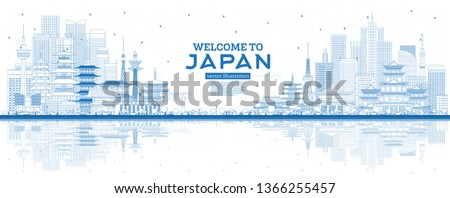 outline welcome to japan