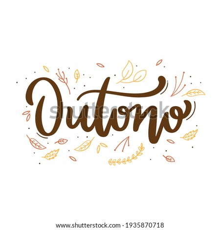 Outono. Autumn. Brazilian Portuguese Hand Lettering with leaf hand draw for seasons. Vector. Foto d'archivio ©