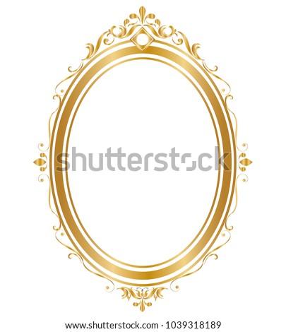 Oval frame and border Golden frame on white background, Vector illustration