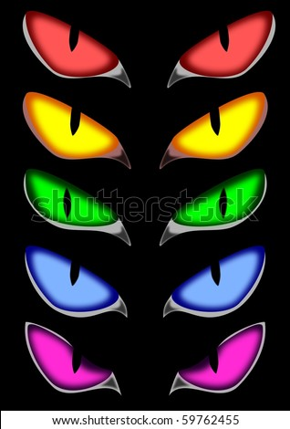 Scary Eyes Clip Art http://www.shutterstock.com/pic-59762455/stock-vector-pack-of-vector-scary-eyes.html