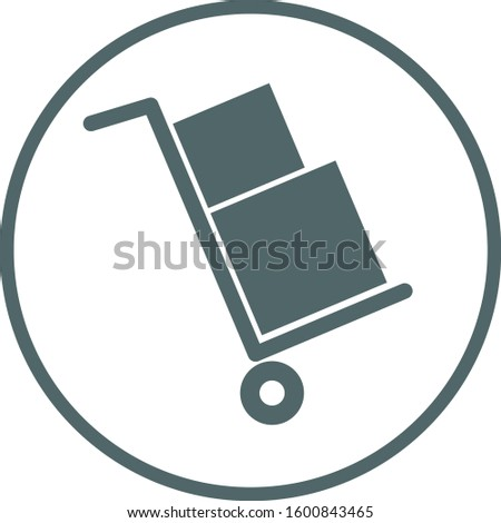Package icon. Package symbol. Vector illustration