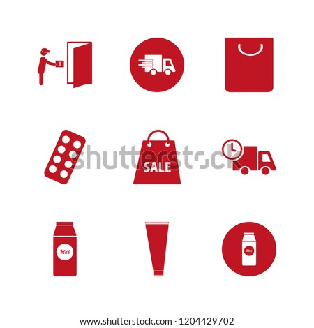 package icon package vector