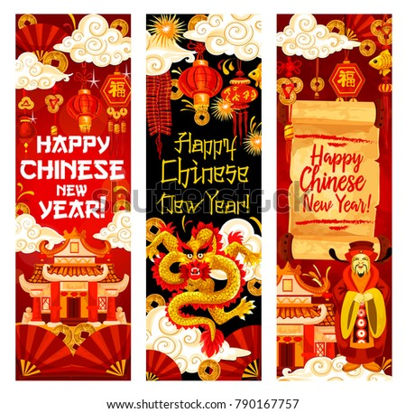 Pagoda, dragon and god of prosperity greeting banner for Chinese New Year holiday. Oriental Spring Festival lantern, lucky coin and gold ingot, firecracker and fan with scroll and greeting wishes
