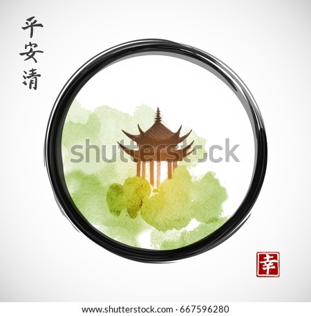 Pagoda temple and forest trees in black enso zen circle on white background. Traditional oriental ink painting sumi-e, u-sin, go-hua. Hieroglyphs - spirit, peace, clarity, happiness.
