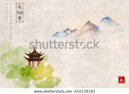 pagoda temple in green forest
