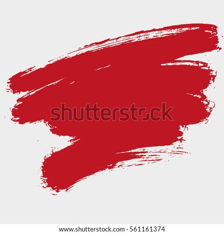 Paint banner. Brush stroke. Vector grunge spot with place for your text. #561161374
