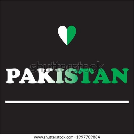 PAKISTAN , WORD WRITTEN TEXT , BEAUTIFUL FLAG DESIGN. VECTOR ILLUSTRATION. ストックフォト ©