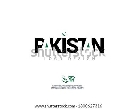 Pakistan written in Urdu Calligraphy. Pakistan logo typo design template