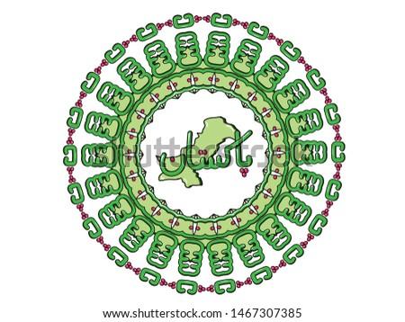 Free Pakistan Label Vector - Download Free Vectors, Clipart