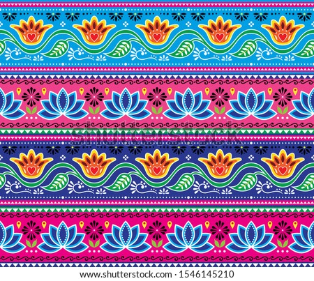 Pakistani or Indian truck art vector seamless pattern, floral cheerful design, Diwali repetitive decorations. Colorful repetitive background inspired by traditional lorry and rickshaw art with flowers