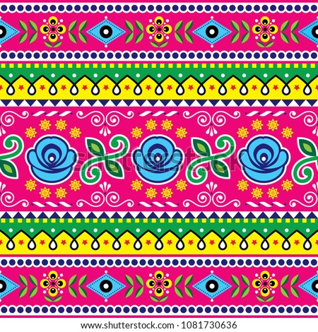 Pakistani seamless vector pattern, Indian truck art design, navy blue and pink ornament with flowers and abstract shapes.  Colorful repetitive Diwali background inspired by traditional lorry art