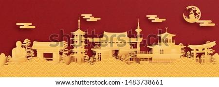 panorama postcard and travel