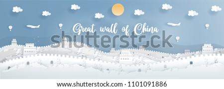 Panorama postcard of world famous landmarks of Great wall of China in paper cut style vector illustration
