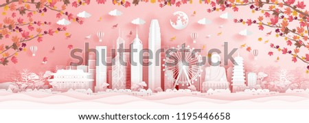 Panorama postcard of world famous landmarks of Hong kong with falling maple leaves in paper cut style vector illustration