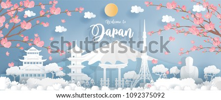 Panorama travel postcard, poster, tour advertising of world famous landmarks of Japan, autumn season in paper cut style. Vector illustration.