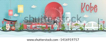 panorama view of kobe city