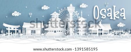 panorama view of osaka city