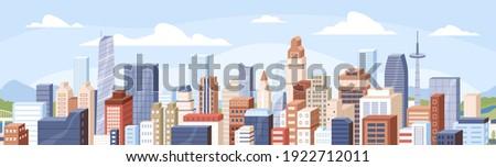 panoramic view of modern