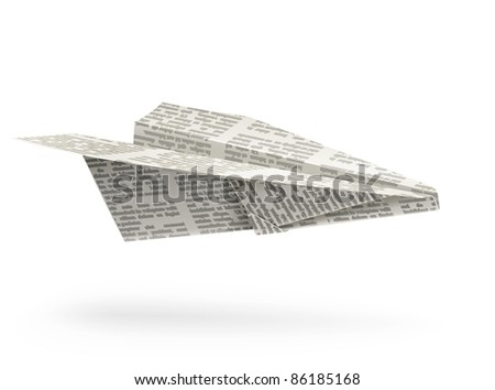 seamless vector wallpaper of cute fabric airplanes stock