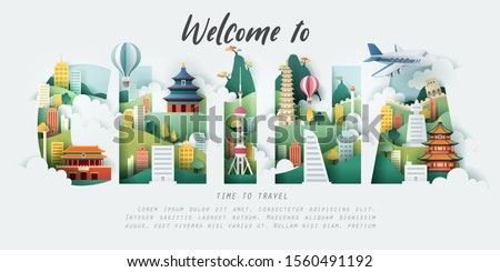 """Paper and flat art of China building and landmark in the letters of """"CHINA"""",  vector art and illustration."""