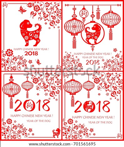cute pink pigs characters paper applique greeting card collection for 2018 chinese new year with red floral decorative pattern