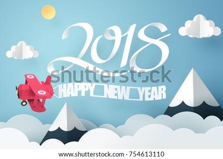 paper art of 2018 happy new