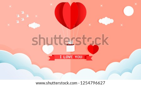 Paper art style vector illustration graphic design sweet valentines card of red heart shape balloon on the wall in the corner of the room. #1254796627