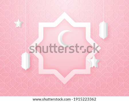 Paper Cut Crescent Moon With Stars, Lanterns Hang And Rub El Hizb On Pink Islamic Pattern Background.
