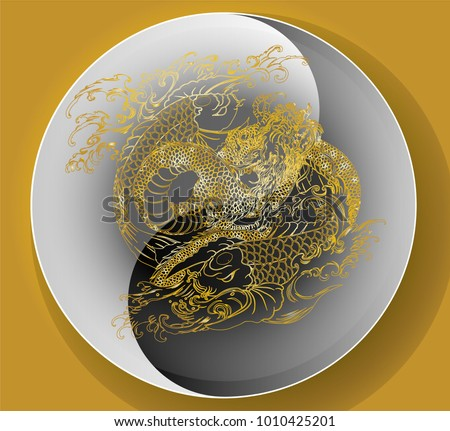 Illustration of Ying Yang - Download Free Vector Art, Stock Graphics