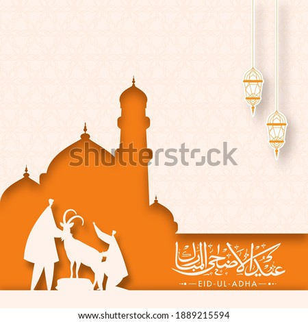 Paper Cut Mosque Arabic Pattern Background with Hanging Lanterns and Muslim Men holding a Goat on the Occasion of Eid-Ul-Adha.