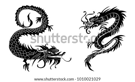 paper cut out of a dragon china