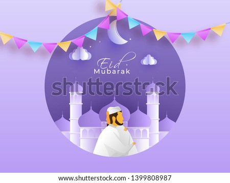 Paper cut poster and banner design with illustration of young men hugging each other in front of mosque for Islamic Festival Eid Mubarak.