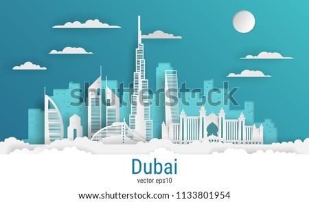 Paper cut style Dubai city, white color paper, vector stock illustration. Cityscape with all famous buildings. Skyline Dubai city composition for design