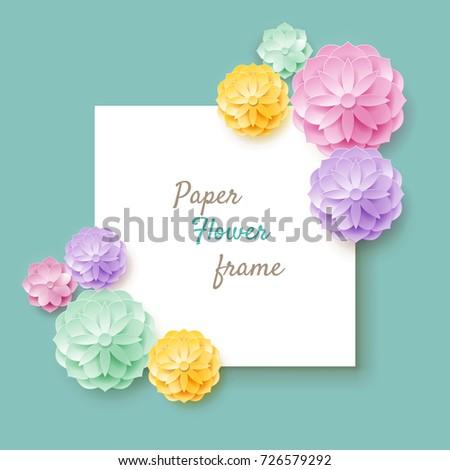paper flower frame turquoise