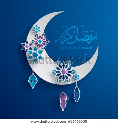 Paper graphic of islamic crescent moon. Islamic decoration. Ramadan Kareem - Glorious month of Muslim year.