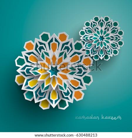 Paper graphic of islamic geometric art. Islamic decoration. Ramadan Kareem is the name of the glorious month of Ramadan. #630488213