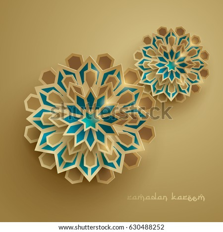 Paper graphic of islamic geometric art. Islamic decoration. Ramadan Kareem is the name of the glorious month of Ramadan. #630488252